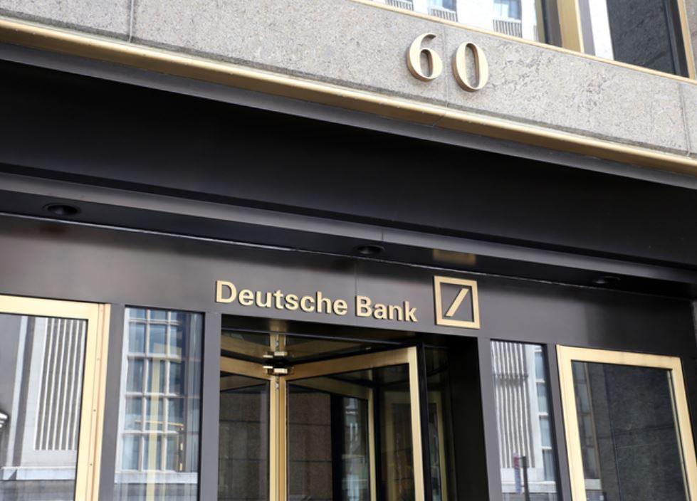 Congress to Look Inside Bank That GaveTrump 2 Billion | DCReport.org