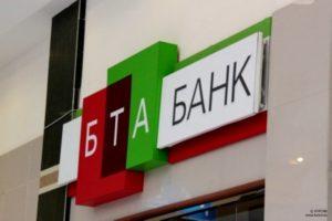 Felix Sater: Russian Bank